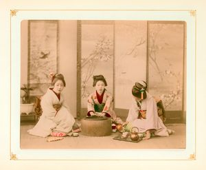 Women Serving Tea Digital ID: 119456. New York Public Library