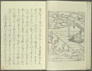 Ise monogatari = The Tales of ... Digital ID: 1501693. New York Public Library