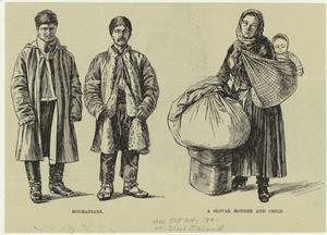 Roumanians ; A Slovak mother a... Digital ID: 801537. New York Public Library
