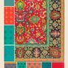 Art persan : tapisserie et ornements courants.