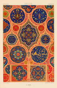 Art arabe : enluminures de manuscrits : rosaces.