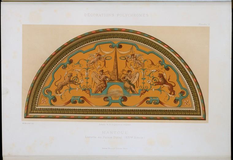 Mantoue: люнет Au Palais герцогский (XVIme siècle)