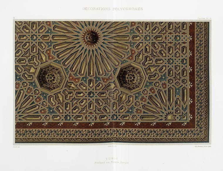 Tunis, plafond au palais (Bardo)