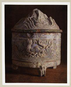 Vase en terre émaillée. H. 260 mm., D. 197 mm. (Chine. Dynastie Han)