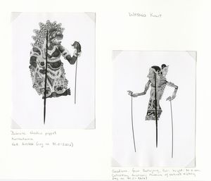 Wayang Kulit. Balinese shadow puppet, Kumbakama; Soedisna, from Batujang, Bali. Height: 30.6 cm. (Collection of American Museum of Natural History)