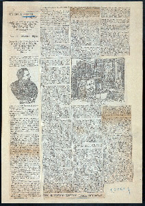The Hartford Weekly Times, Thursday : Sir Edwin Arnold in Japan : Edwin Arnold ; Sir Edwin's study ; Sir Edwin's drawing-room ; Arnold's bed-room, with bed in Japanese style [front side of the document].