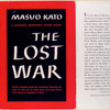 The Lost War.