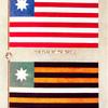 The flag of Liberia