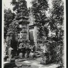 Split gate on Muslim cemetery at Tembajat [Bayat, town], Surakarta, 18th century. (Photo: D.P. 11980--list #198; cf. Kempers, Pl. 353.)