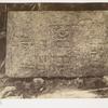 Pierre de la Croix, à Palenque.