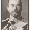 The Czar of Russia.