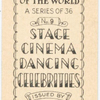 Stage, cinema, dancing celebrities.