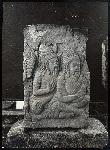 Prambanan - General. From