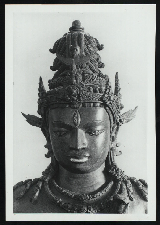 Tegal [town]. Detail of Bronze Shiva from Tegal. Photo: Allen Atwell, 1963.