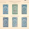 5c dull blue Washington Specimen single