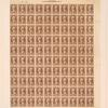 2c brown Jackson Treasury department official sheet of 100
