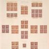 4c orange brown Lincoln block of six