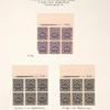 1c dark violet US Postal Savings Official Mail block of six