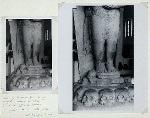 Detail of Bhairava from S