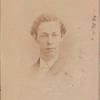 Joseph C. Gage