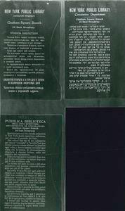 [Circulation Department circulars in Russian, Hebrew, Italian.]