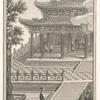 Cétouit à la Chine un des usages quà remontoit à la plus haute antiquité, que de suspendre un Seau à côte' du Thrône des Empereurs.