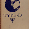 Type - D [Front cover].