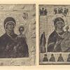 Bozhiia Mater' Odigitriia Smolenskaia ; Bozhiia Mater' Odigitriia Smolenskaia.