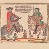 Boi Il'i Muromtsa s Solov'em razboinikom