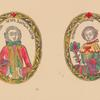 Khrabry vitez' Petr zlatye kliuchi; prekrasnaia korolevna Magdalena