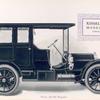 Kissel Kar Model D-9; Limousine; Price: $ 3,200 regular.