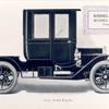 Kissel Kar Model LD-9; Coupe; Price: $ 1,800 regular.