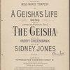 A geisha's life