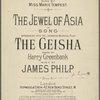 The jewel af Asia