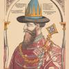 Ivan IV Groznyi, profil'nyi portret raboty Veigelia.