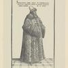 Portret barona Gerbershteina.