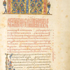 Opening leaf of Church Slavonic Gospels