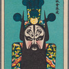Chinese opera faces (masks), 18