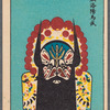 Chinese opera faces (masks), 22