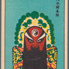 Chinese opera faces (masks), 23