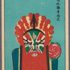 Chinese opera faces (masks), 30