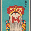 Chinese opera faces (masks), 31