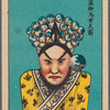 Chinese opera faces (masks)