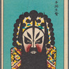 Chinese opera faces (masks), 11