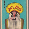 Chinese opera faces (masks), 13
