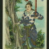 China's famous warriors