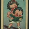 Children with rosy cheeks
