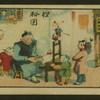 Chinese human interest series