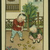 Chinese children's games