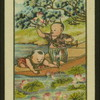 Chinese children's games